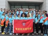 现代企业家总裁班,东莞在职MBA硕士文凭班招生