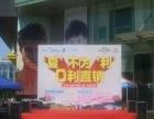 湛江专业舞台灯光音响庆典汽供门设备出租