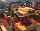 荆州二手旧压路机市场 转让20吨压路机