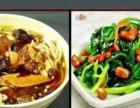 台湾卤肉饭加盟 快餐 投资金额 1-5万元