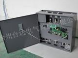 如何选购适合使用的变频器找徐州台达电气