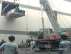 上海黄浦区大型设备吊装搬运