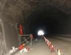 咸宁防水堵漏公司,咸宁隧道堵漏处理