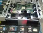 石家庄ASK投影机维修电话 ASK投影仪售后维修