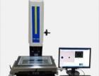 镇江收售投影仪影像测量仪三坐标测量机二次元扫描仪
