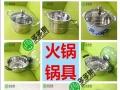 中西茶餐厅奶茶甜品咖啡店餐桌椅子火锅烧烤店大理石电磁炉韩式餐桌椅