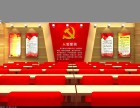 郑州党建文化墙廉政文化墙文化长廊设计制作公司