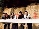 長沙湖南大學畢業聚會去玩
