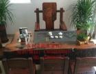 伊春实木家具办公桌茶桌椅子老船木客厅家具沙发茶几茶台餐桌案台