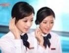 欢迎进入!洛阳LG空调(客服中心)售后服务总部电话