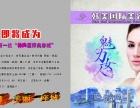 蚌埠东方文化传媒有限公司