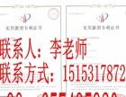 泰安高新技术企业认定,专利申请,商标注册