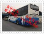 从 重庆到无锡的长途客车大巴(15258847890+线路公