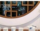 景颐茶业加盟 礼品 投资金额 50万元以上