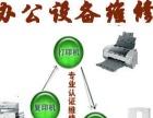 高清视频监控、远程监控、综合布线、弱电工程