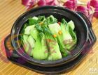 重庆任吉砂锅,上三品砂锅,重庆老砂锅加盟,砂锅粉,砂锅菜,