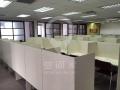空间家-团结湖嘉盛中心写字楼租赁,设计独特340平