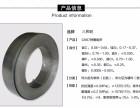 CK67全硬弹簧钢带,耐磨损锰钢片
