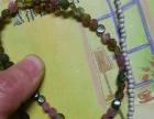 碧玺手串项链