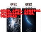 贵阳花果园乐视手机专业维修中心