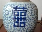 清朝清花瓷带喜字哪里交易可以私下交易高价