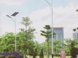 太阳能路灯 农村改造专用6米太阳能路灯 高光效超亮太阳能路灯