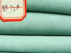 厂家低价直销牛反绒,高丝光牛反绒,牛二层反绒,反绒皮,反毛皮