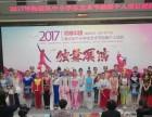 北京西城区西单附近的少儿舞蹈培训