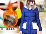 2014冬季新款 时尚羊羔毛保暖棉服 修身女式外套中长款羽绒棉衣
