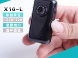 lnzee X10-L高清微型数码摄像机超小无线监控摄像头隐形移