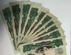 武汉回收钱币纪念币纪念钞连体钞邮票金银币银元老钱纸币