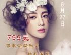 深圳芝华瘦脸价格是多少?