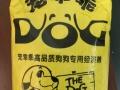 狗粮通用型泰迪吉娃娃比熊贵宾金毛雪纳瑞犬主粮成犬幼犬小型犬粮