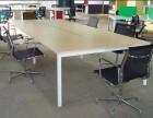 朝阳区会议桌定做 国贸会议桌椅定做 大班台定做