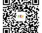 天津小本创业,早教加盟,社区儿童早教项目