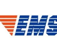 内江EMS国际快递电话专寄化妆品食品药品粉末/液体通达全球