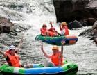 完美假期 亲子游、团队游、自助游、休闲游、周边游