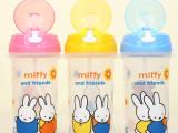 米菲可爱儿童吸管杯 宝宝背带密封水杯 5