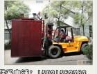 上海奉贤区叉车出租吊车出租起重吊装设备装卸专业搬场电话