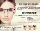 四川尚赫健康理疗中心减肥加盟