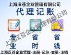 上海金山无地址注册公司流程,金山区没有地址注册执照,企业注册