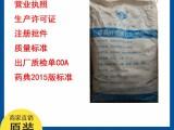 药用辅料微晶纤维素MCC医药级厂家资质齐全