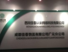 广元网络公司 广元公众号开发 广元网站建设