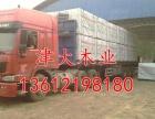 欢迎访问%忻州木跳板木跳板单价建筑木跳板脚手架木跳板 欢迎您