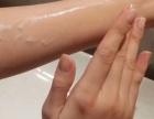 艾薇格诗悠然深层滋养身体乳,补水保湿,润白香体