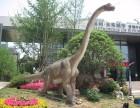 仿真恐龙专家 大型仿真恐龙出租出售