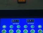 【定做电器自动化控制】加盟/加盟费用/项目详情