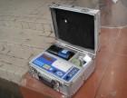 土壤电阻率测试仪EPT/124F