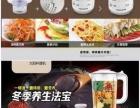 多功能九阳料理机榨汁机