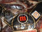 德班亚食品招商加盟